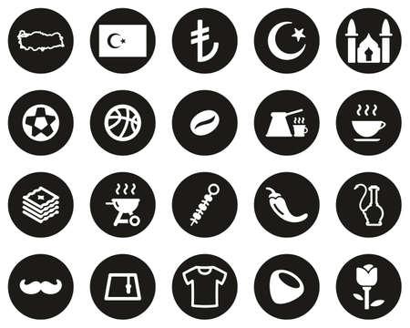 Republic Of Turkey Country & Culture Icons White On Black Flat Design Circle Set Big