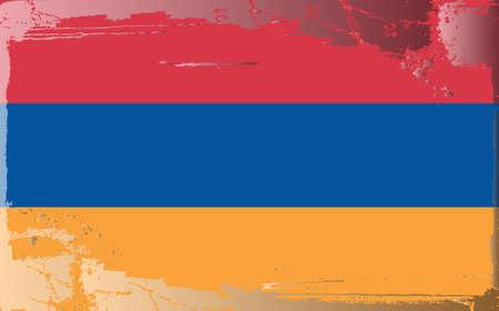 armenia: Grunge flag series:Armenia Illustration