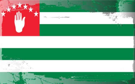 abkhazia: Grunge flag series:Abkhazia Illustration