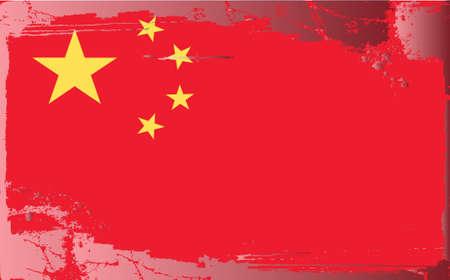 china flag: Grunge flag series:China