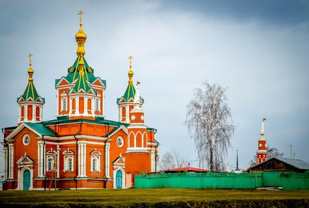 gold cross: Russian Orthodox Church Gold Cross