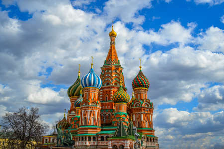st  basil: Cathedral of St. Basil