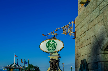 famous industries: Quebec City, Quebec, Canada-August-19-2015: There is a Starbucks store at Fairmont Le Chateau Frontenac.