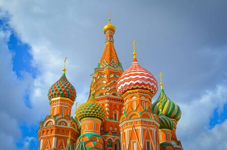 st  basil: Cathedral of St. Basil (Moscow downtown) Stock Photo
