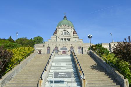 oratoria: Escaleras de San José Oratorio - Vista frontal - Montreal - Canadá