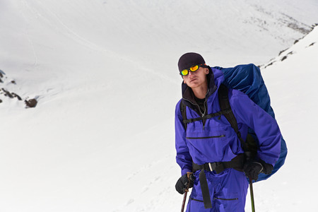 mountaineering: hiker in the mountain. mountaineering and climber