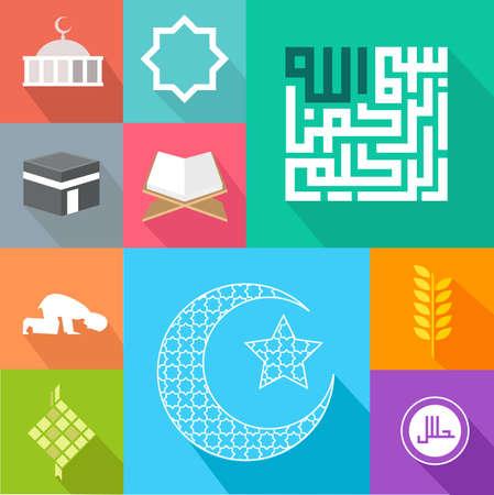 moslem: Islam and islamic flat icon symbol