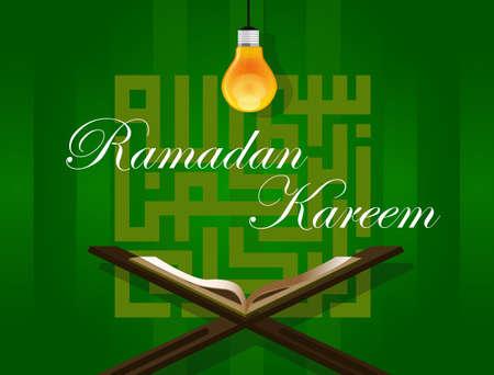 ramadhan: islam read quran under bulb koran ramadan ramadhan kareem ied mubarak