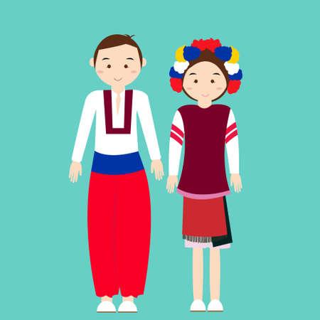 traditional events: couple wear ukraininan ukranian traditional clothes vector cartoon illustration custom