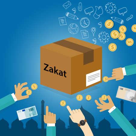 zakat geven van geld aan de armen islam begrip religieuze belasting liefdadigheid Stock Illustratie