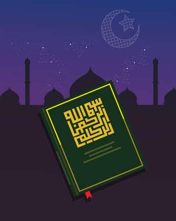 kuran: koran quran holy book of islam religious night vector