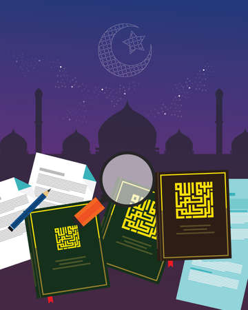 jurisprudencia: fiqih fiqh estudio jurisprudencia islámica literatura Islam la religión divina libros Sharia vector ley