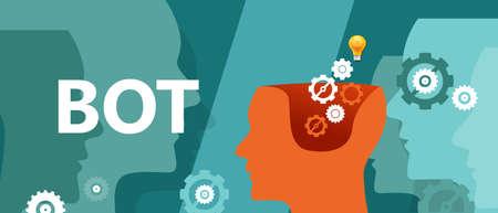 bot: Bot head gear illustration computer technology head gear vector Illustration