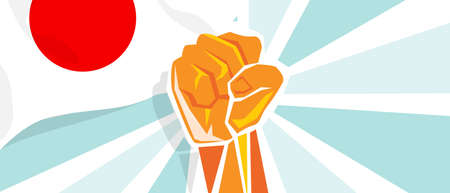 Fight and protest independence struggle rebellion show symbolic strength with hand fist illustration and flag of Japan