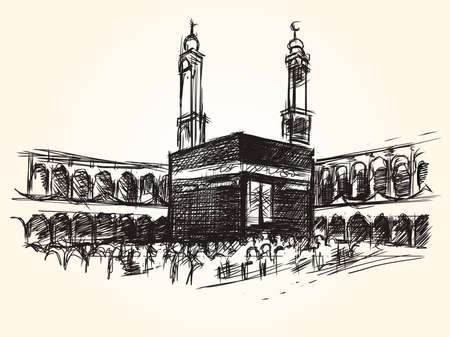 Kaaba holy symbolic building in islam vector sketch drawing pilgrimage hajj