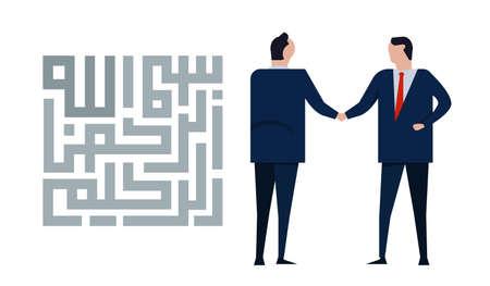 Islamic sharia compliant business transaction businessman handshake Vettoriali