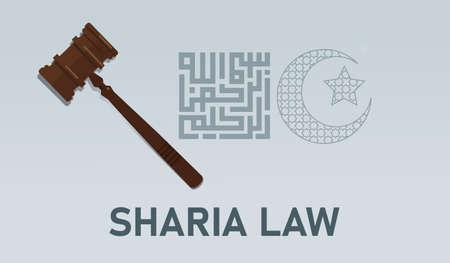 sharia law Islamic muslem legal legislation regulation concept hammer Vettoriali