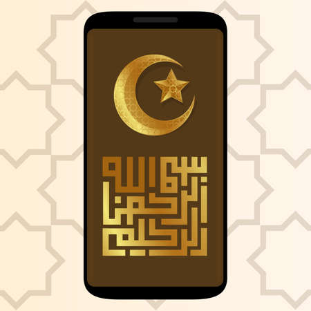 bismillah calligraphy gold and crescent moon in smartphone cell phone gadget screen Islam pattern graphic