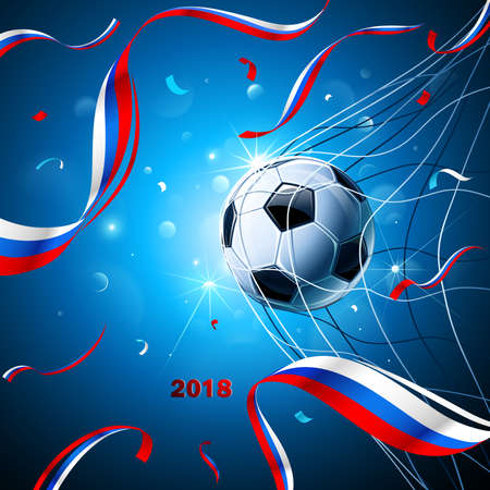Soccer Ball with Confetti and ribbon.