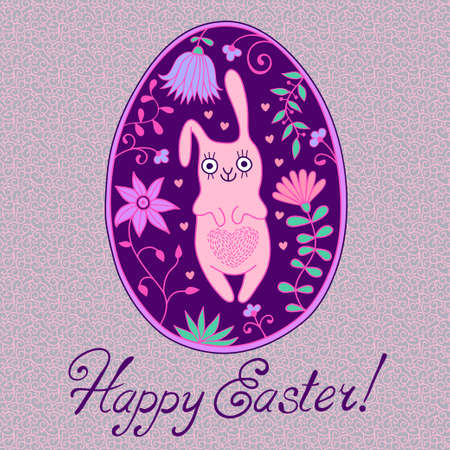 Easter egg with bunny drawn by hand in the style of cartoon. Vector illustration. Vector