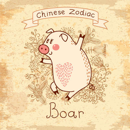 Vintage card with Chinese zodiac - Boar. Vector illustration.  Ilustracja