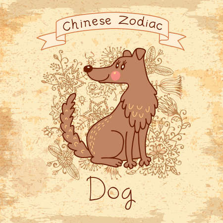 chinese zodiac: Vintage card with Chinese zodiac - Dog. Vector illustration.