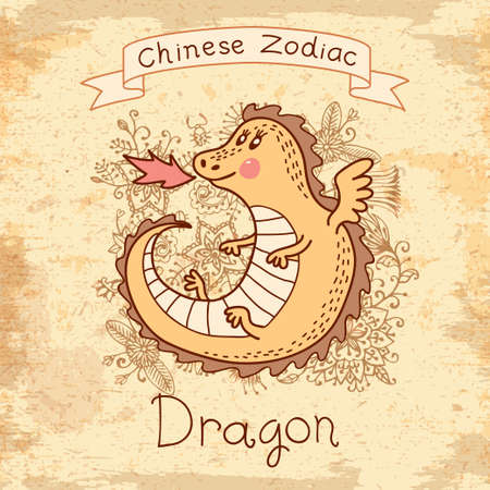 Vintage card with Chinese zodiac - Dragon. Vector illustration.  Vector
