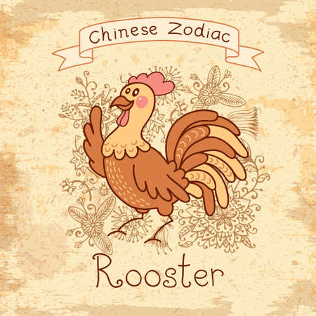 Vintage card with Chinese zodiac - Rooster. Vector illustration. EPS 10 Vector