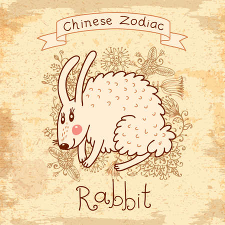 baby dragon: Vintage card with Chinese zodiac -�Rabbit. Vector illustration. Illustration