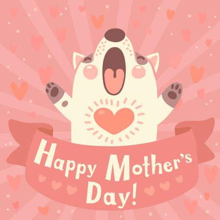 귀여운 강아지 벡터 일러스트와 함께 엄마 인사말 카드 스톡 콘텐츠 - 27322733