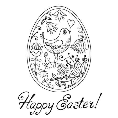 Easter egg drawn by hand in the style of cartoon. Vector illustration. Vector