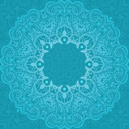 Abstract Flower Mandala  Decorative element for design  Vector illustration  Vector