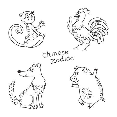 Set signs of the Chinese zodiac. Vector illustration. Vector