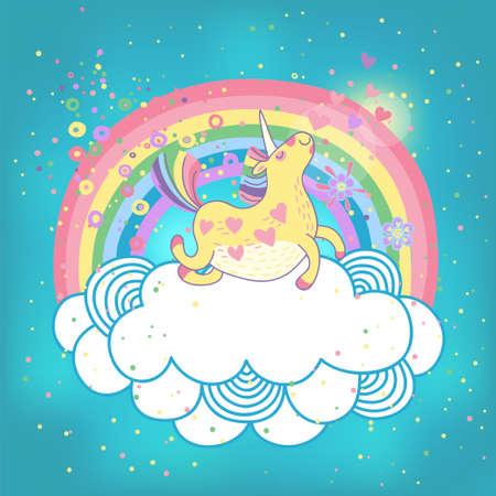 구름에 귀여운 유니콘 무지개 카드