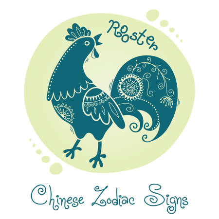 Rooster. Chinese Zodiac Sign. Silhouette with ethnic ornament. Vector illustration.