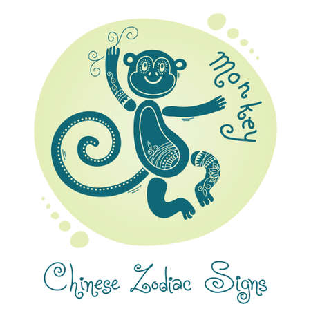 chinese zodiac: Monkey. Chinese Zodiac Sign. Silhouette with ethnic ornament. Vector illustration. Illustration