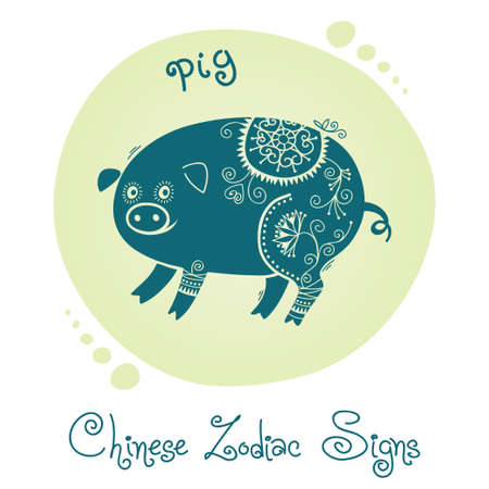 chinese zodiac: Pig. Chinese Zodiac Sign. Silhouette with ethnic ornament. Vector illustration. Illustration