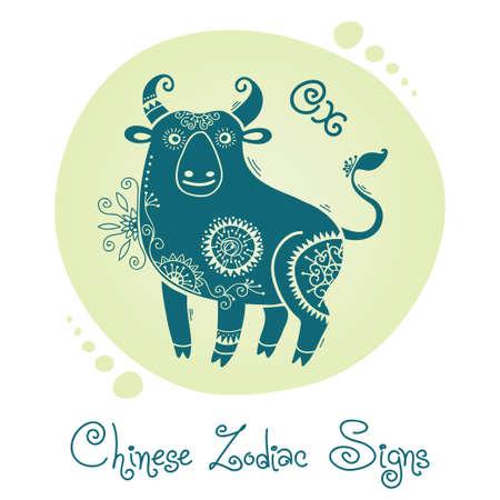 buey: Ox. El zodiaco chino. Silueta con adornos étnicos. Ilustración del vector.