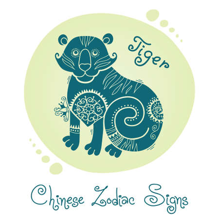 Tiger. Chinese Zodiac Sign. Silhouette with ethnic ornament. Vector illustration. 일러스트