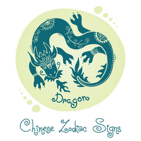 Dragon. Chinese Zodiac Sign. Silhouette with ethnic ornament. Vector illustration. Vector