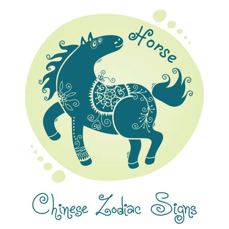 chinese zodiac: Horse. Chinese Zodiac Sign. Silhouette with ethnic ornament. Vector illustration.