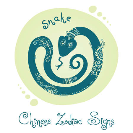 snake calligraphy: Snake. Chinese Zodiac Sign. Silhouette with ethnic ornament. Vector illustration. Illustration