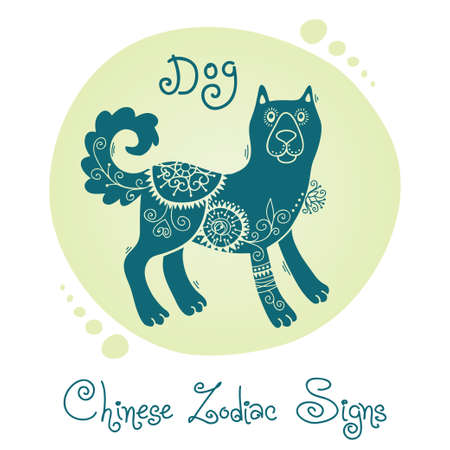 chinese astrology: Dog. Chinese Zodiac Sign. Silhouette with ethnic ornament. Vector illustration. Illustration