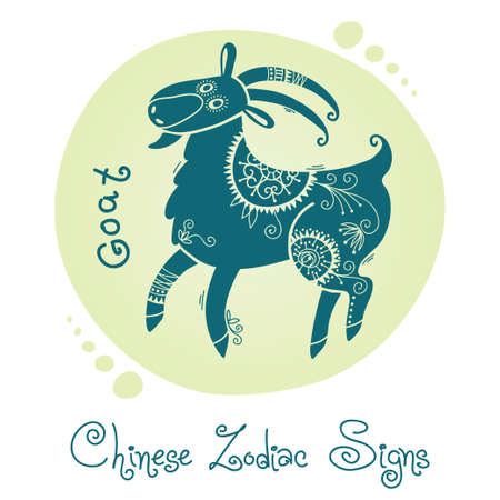 chinese zodiac: Goat. Chinese Zodiac Sign. Silhouette with ethnic ornament. Vector illustration. Illustration