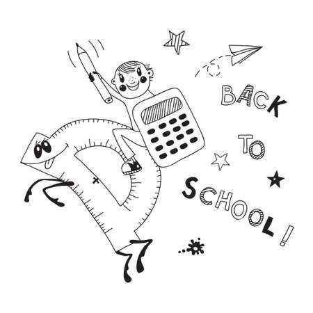 endearing: Schoolboy endearing knowledge Illustration