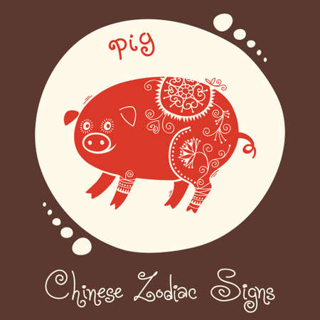 chinese astrology: Pig  Chinese Zodiac Sign  Silhouette with ethnic ornament  Vector illustration