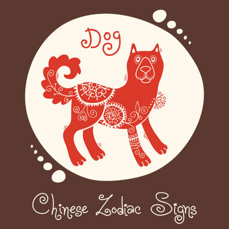 snake calligraphy: Dog  Chinese Zodiac Sign  Silhouette with ethnic ornament  Vector illustration