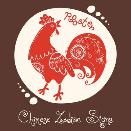 cabra: Gallo chino del zodiaco de la silueta con el étnico ilustración ornamento Vector