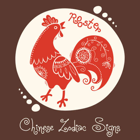 Rooster  Chinese Zodiac Sign  Silhouette with ethnic ornament  Vector illustration