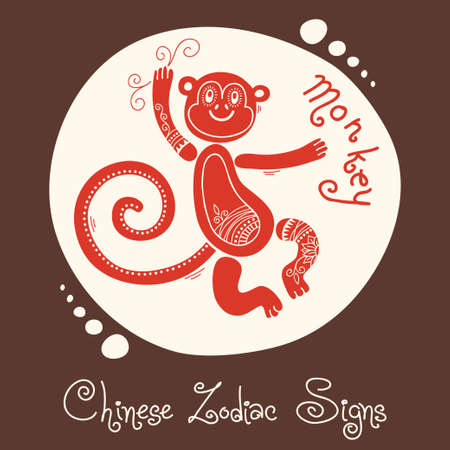 Monkey  Chinese Zodiac Sign  Silhouette with ethnic ornament  Vector illustration